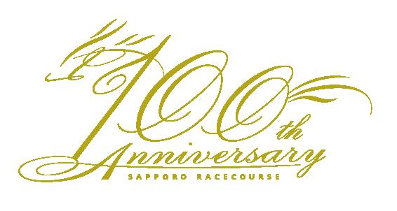 Logo100th_2