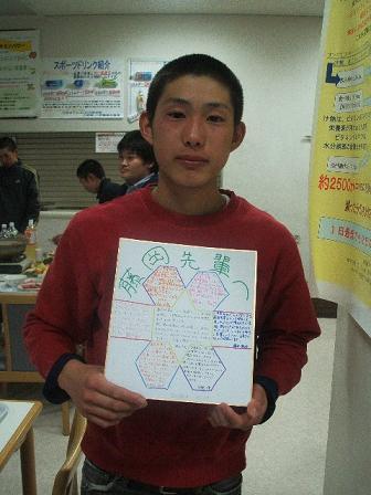 Fujioka_3